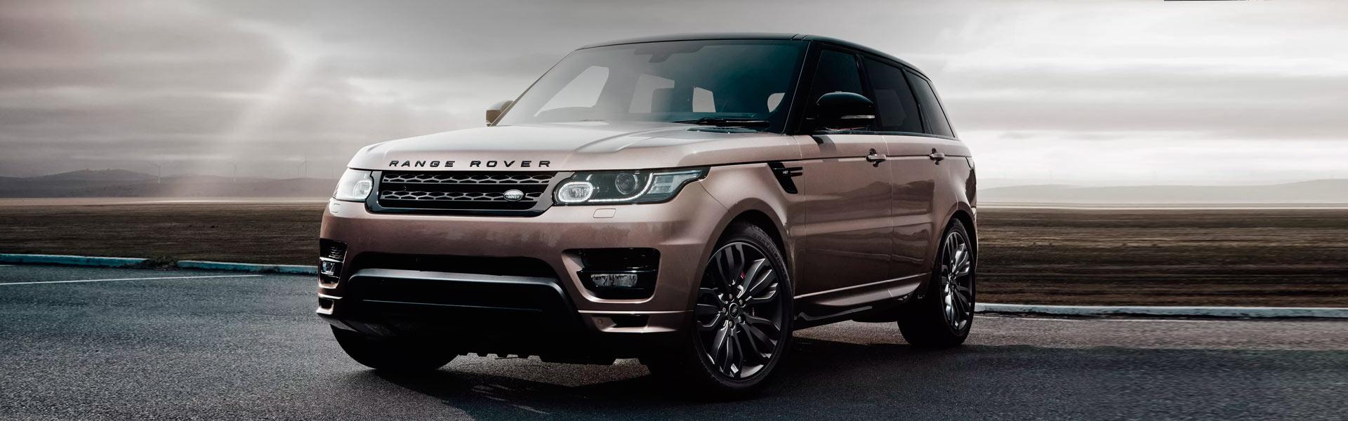Тормозные диски на Land Rover Range Rover